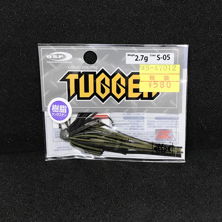 tugger