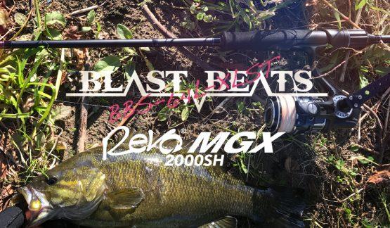 【BLAST BEATS x Revo MGX】黒くてイカすNEWスピニングタックル!