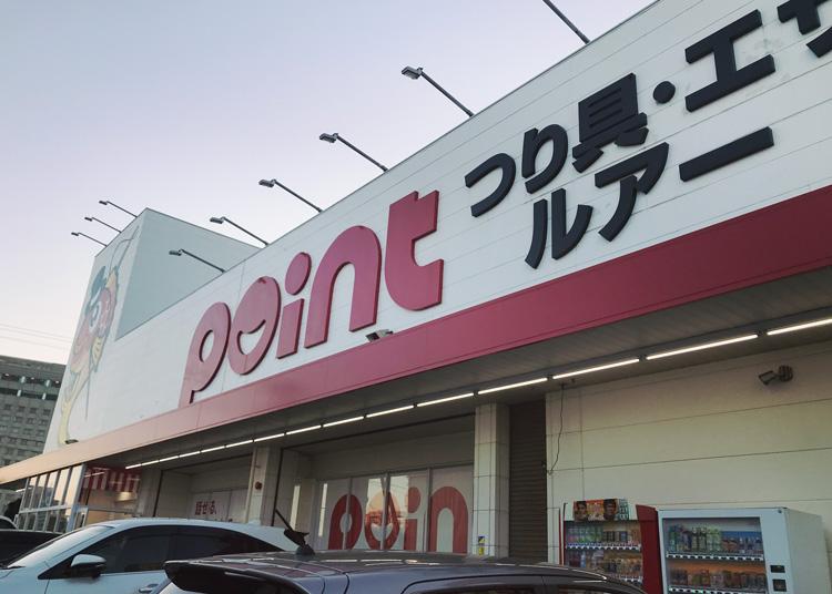 tokushima06