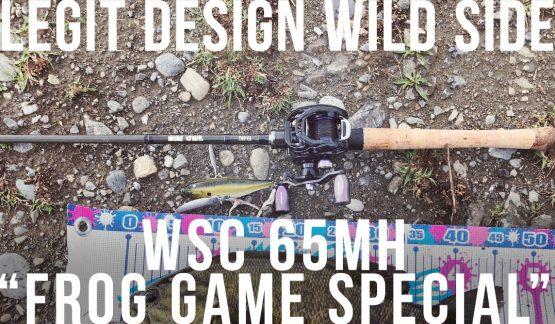 【LEGIT DESIGN】レジッターデビュー。そしてダッジでイイ魚ゲット!【WSC65MH】