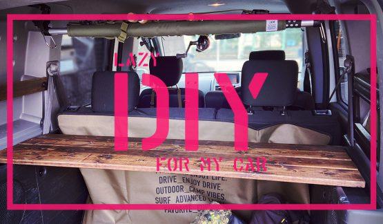 車のラゲッジボードを木材でテキトーにDIY【ホンダ モビリオスパイク】